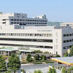 全国から看護師が集まる「鳥取大学附属病院」とは?