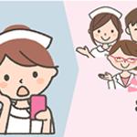 看護師の90%がパワハラを受けている?