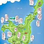 沖縄・離島で、海に囲まれて過ごす夏休み!