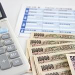 看護師地域別年収ランキング~日本国内なのにこんなに差が!?~