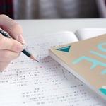 時間がない人のための効率いい勉強法3選