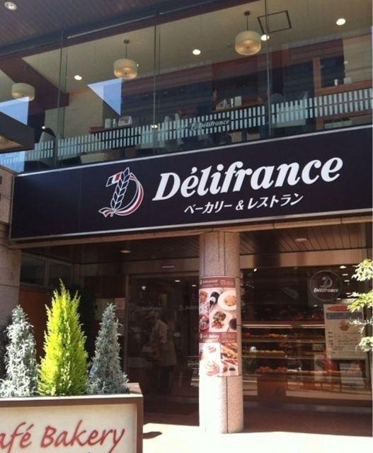 外観写真  : デリフランス お茶の水店 (Delifranceレストラン) - 御茶ノ水/レストラン(その他) [食べログ]