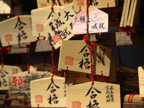 湯島聖堂 合格絵馬 その1のフリー写真素材|東京・日本の街のフリー無料写真素材集【街画ガイド】