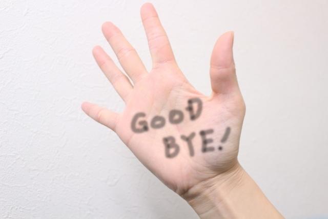 「別れ」に関する写真|写真素材なら「写真AC」無料(フリー)ダウンロードOK