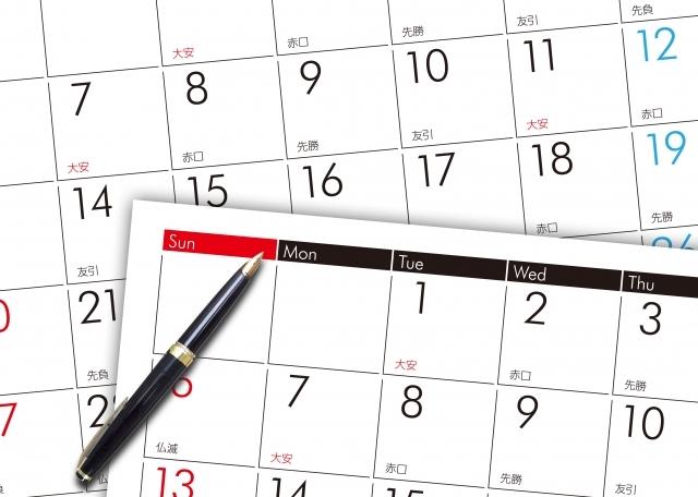 カレンダー|写真素材なら「写真AC」無料(フリー)ダウンロードOK