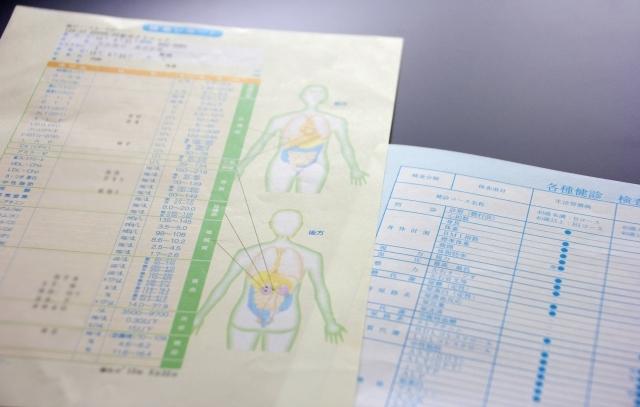 健康診断 結果|写真素材なら「写真AC」無料(フリー)ダウンロードOK