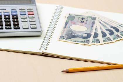 家計 やりくり 簿記 節約のフリー写真素材 無料画像素材のプロ・フォト mny0001-001