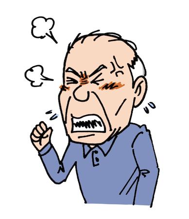猛烈に怒っているおじいちゃん★シニア高齢者素材 | 無料イラスト配布サイトマンガトップ