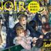 ルノワール展 オルセー美術館・オランジュリー美術館所蔵|国立新美術館|2016年4月27日(水)〜8月22日(月)