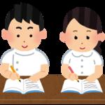 そろそろ注意!看護師国家試験合格のために大事な5つのポイント
