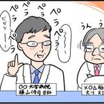 奴隷じゃナース!『テレビに出るドクター達の素顔編』