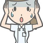 働きたくない・・・人間関係に悩む看護師が楽しく働ける方法