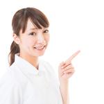 看護師になるにはどうしたらいい?〜免許取得までの道のり〜
