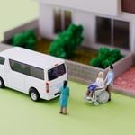一人で抱え込まないで…要介護認定を受けて保険を活用!