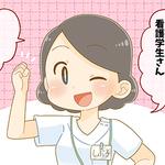 【看護師監修】しぶ子が解決!看護学生が抱える実習の悩み!