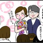 現役看護師が描くリアルすぎる4コマ漫画【出会い酒場編】