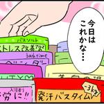 現役看護師が描くリアルすぎる4コマ漫画【裏業務編】