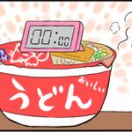 現役看護師が描くリアルすぎる4コマ漫画【独身ナースの食生活編】