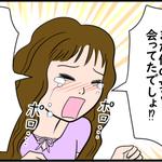 現役看護師が描くリアルすぎる4コマ漫画【看護師のここでするなよ!編】
