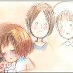 「あかちゃん だいじょーぶ とんとん ねんね」寂しい病院の中で一回り成長した女の子のお話。