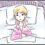 新連載『看護師と患者と涙』。切なくて切なくて、でも現実の出来事。