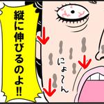 現役看護師が描くリアルすぎる4コマ漫画【夜勤ナースの会話編】