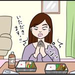 現役看護師が描くリアルすぎる4コマ漫画【独身の夜ご飯編】