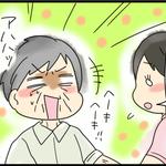 採血が嫌な患者さんあるある『頭にぶっさしてくれんかいの〜!でっかいやつ〜!』