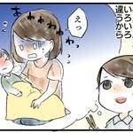 おったまげナースの日常『熱が出た!子供と大人の慌て具合の違い』