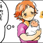 『子どもを看護する時、親になっていけない』先輩のその言葉の意味を最初は分からなかった。