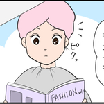 現役看護師が描くリアルすぎる4コマ漫画【同業者との遭遇編】