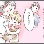 カタコトの日本語『ありがとう あなたがぼくたちをまもってくれて ちゅうしゃもこわくなかった』