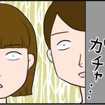 現役看護師が描くリアルすぎる4コマ漫画【突然辞めた看護師の謎編】