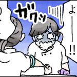 初めての採血実技『先生!!怖くて刺せないよーー!!』