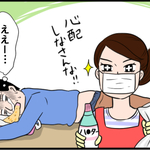 現役看護師が描くリアルすぎる4コマ漫画【彼が嘔吐した時のアセスメント編】