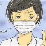 化粧は女性の嗜み。戦う看護師のメイク事情をご紹介!
