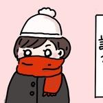 冬の訪れは何で感じますか?『循環器系の場合、脳卒中が増えると。脳梗塞然り。』