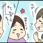 糖尿病の田中さん『内緒で友達にケーキを買ってきて貰うも、喜びは一瞬』