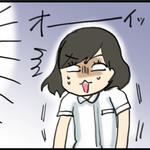 え・・・外出届けないのに・・・『石田さんとさっき○○屋のあんみつ食べてきてさ!』
