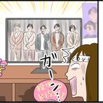 現役看護師が描くリアルすぎる4コマ漫画【某アイドルグループの活動休止宣言編】