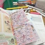 """小児専門看護師を目指して勉強中!""""看護学生インスタグラマーamiさんのノート"""""""