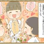 今週の看護師のしぶ子さんは『結婚願望!?』『先輩の弱点』の2本です。