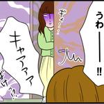 現役看護師が描くリアルすぎる4コマ漫画【夜勤の間に浮気編】