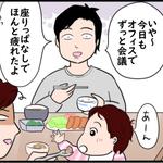 現役看護師が描くリアルすぎる4コマ漫画【ママナースの鬱憤編】