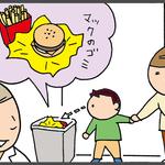 診察室にてマックの袋を見つけた息子が先生に『ちゃんと野菜食べてる?こんなの食べてたら心配になっちゃうよ』