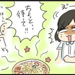 お見舞い品がピザ・・・!?『臭うものを持ってくるのは辞めて欲しいです』