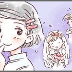 運命の赤い糸って本当にあるのかも『10年前にお会いした患児さんが未来の娘になるなんて!』
