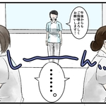 看護師実習の悲しい現状・・・『看護師は基本無視で受け身』『学生は萎縮する』