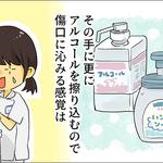 ハンドクリームの消費量が常人の10倍!?市場は看護師が支えているのでは・・・