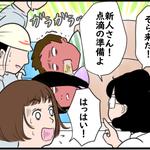 現役看護師が描くリアルすぎる4コマ漫画【お花見編】